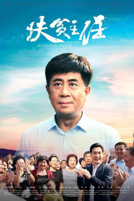 周票房:《唐探3》《李焕英》同破40亿 2月超百亿