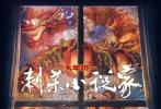 春节档加持之下,2021年第7周(2月15日至2月21日)中国内地电影市场总放映场次为294.9万,平均票价46.3元每张,周票房为55.69亿,环比上周上涨18.8%。