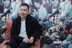 《侍神令》导演李蔚然发文:请大家珍惜最后排片