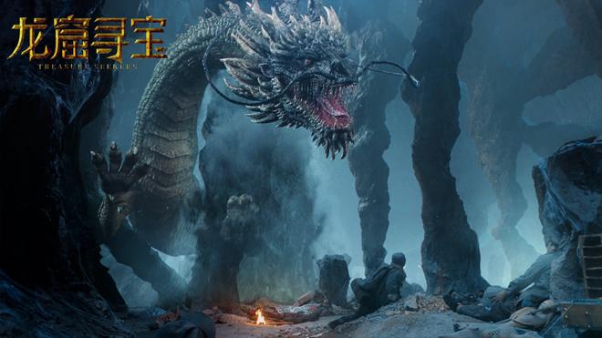 《龙窟寻宝》定档2.26 摸金校尉揭秘龙窟千年之谜