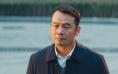 《千顷澄碧的时代》首映 聚焦脱贫攻坚致敬奋斗者