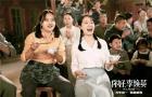 《你好,李焕英》登顶票房年冠,它是关键之一!