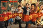 《发财日记》领跑网络春节档 聚焦打工人获点赞