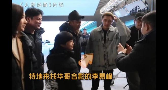 《【杏鑫娱乐代理注册】李易峰追星刘德华 变身迷弟追问:能单独合影吗》