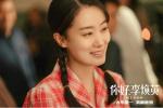 """在""""李焕英""""的母亲形象背后,需要更多公共支持"""