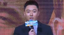 《千顷澄碧的时代》首映直播收官 对话李东学:村民让人感动