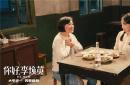 独家解析:宣发如何助力《你好,李焕英》逆袭?