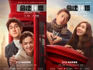 《合法伴侣》发布人物关系海报 李治廷追爱张榕容
