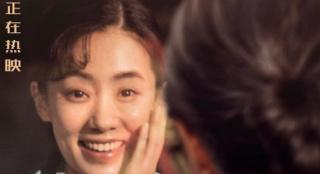 《你好,李焕英》曝相逢版海报 主题曲音频上线