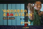 由陈思诚编剧、执导的电影《唐人街探案3》正在热映,亚洲群星探案东京,给观众带来了诸多欢笑、震撼与感动的瞬间。2月13日,电影在海外部分地区上映,同样收获了观众和媒体的不断好评,在澳大利亚、新加坡和文莱等地,都拿下华语电影票房第一的好成绩。日前,电影发布了一组台词剧照,又将人带回到了《唐探3》的故事中,不少观众表示想要二刷。