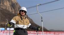助力冬奥从参与雪上项目开始 和白客刘循子墨一起运动吧