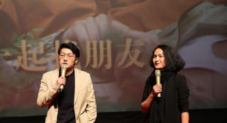 """李淳黄璐新片《郊区的鸟》发布""""对望""""版海报"""