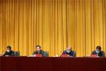 全国电影工作会在京召开 扎实推动电影高质量发展
