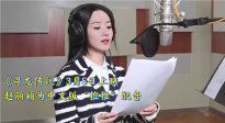 三月电影前瞻:20余部佳片上映 赵丽颖献动画配音首秀