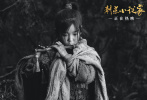 """由《绣春刀》系列导演路阳执导,宁浩监制的奇幻动作冒险电影《刺杀小说家》正在热映中,目前票房累计9.14亿。电影自上映后,便在海内外收获无数好评,不仅是因为顶级视效场面所展现出中国电影工业的""""新力量"""",也是因为影片关于""""信念""""的故事内核打动了观众。无论是关宁6年来苦寻女儿,绝不放弃的信念,还是空文相信凭借自己凡人之躯也能弑神的信念,都让观众深受鼓舞,""""一个热血的人不管怎样没有放弃过自己的梦,观影后有种信念在心底扎根,感谢给我带来的希望和力量""""。"""