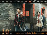 许鞍华徐克等执导《七人乐队》首曝剧照 2021上映