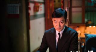 """《人潮汹涌》曝未播片段 刘德华谈""""龙套""""心得"""