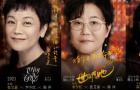 刘若英赵薇薛晓路……她们,比贾玲还会拍?