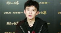 对话中影股份副董事长傅若清 专访《刺杀小说家》董子健