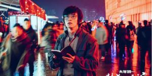 《刺殺小說家》密鑰延期至4.14 累計票房突破9億