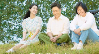 《你好,李焕英》票房破50亿!创中国影史新纪录