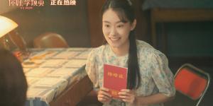 《你好,李焕英》曝主题曲MV 贾玲张小斐献声