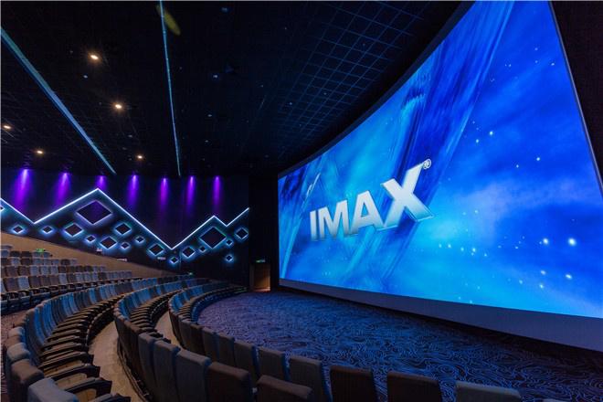 IMAX中国公布2020财务业绩 国产片票房占比强劲