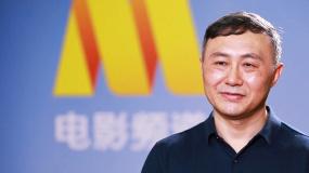 启航新征程 电影高端访谈录:对话光线影业董事长王长田
