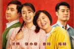 《你好,李焕英》延长上映至4月11日 票房破51亿