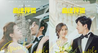 《合法伴侣》3.12浪漫上演 李治廷倾情演唱推广曲