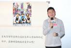 3月14日晚,由河濑直美、贾樟柯监制的电影《又见奈良》在北京举行首映,导演鹏飞携主演英泽现身,并在映后见面会上与到场嘉宾、观众进行了交流。