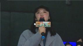 《又见奈良》北京首映获好评 导演用克制的方式聚焦日本遗孤
