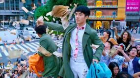 """《唐人街探案3》曝""""涩谷撒钱""""正片片段"""