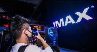 《阿凡达》重映夺影史冠军 IMAX票房力斩4000万