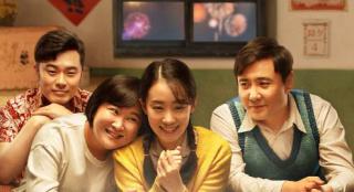 《你好,李焕英》将在全球上映 包括美日韩英等国