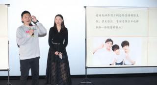 《又见奈良》导演拒绝煽情 姚晨路阳等助阵首映