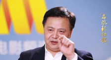 """张洪斌谈未来重庆电影规划:把""""拍重庆""""变成""""重庆拍"""""""