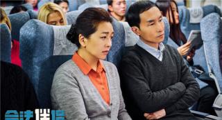 《合法伴侣》曝片段 巩汉林江珊上演中国式父母