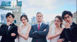 《合法伴侣》云游伦敦 独家解读海外拍摄有多难