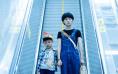 《我的姐姐》发布主题曲MV 王源张楚跨世代合作