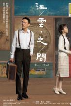 张震首演舞台剧林青霞参与 《江云之间》4月开演