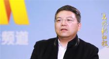 孙大光谈广西电影发展:加大精品创作力度 重振广西电影辉煌