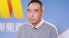 陈凯歌谈主旋律电影:正与中国电影工业发展融为一体