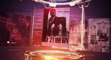 多部新片齐上映 横店影视城推出全新数字虚拟摄影棚??