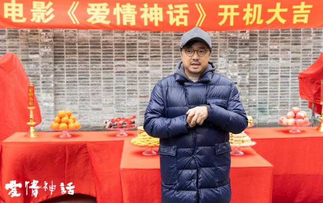 """《爱情神话》:徐峥监制,马伊琍吴越""""前半生""""缘续"""