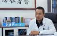 刘伟强《中国医生》首曝特辑 张涵予易烊千玺亮相