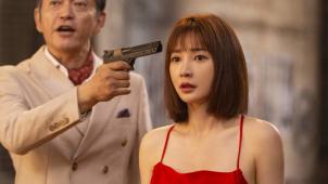 《冒牌大保镖》推广曲《我要揍死你》MV