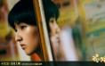 《我的姐姐》发布终极预告 张子枫天台献吻梁靖康