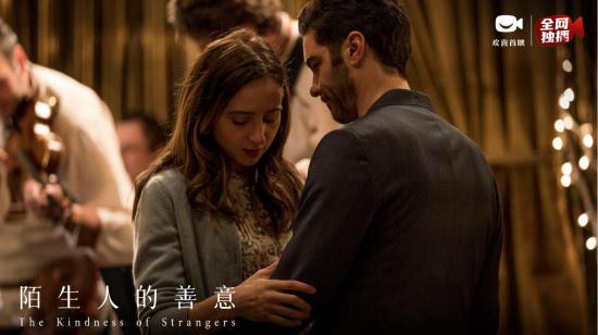 柏林电影节开幕片《陌生人的善意》3月26日上线