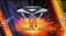《星际迷航:未来之城》影评:为无尽星河的想象插上科幻的翅膀